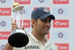 ms-dhoni-trophy